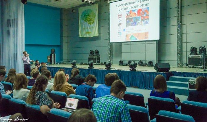 Байкальская неделя бизнеса пройдет в начале сентября в Иркутске