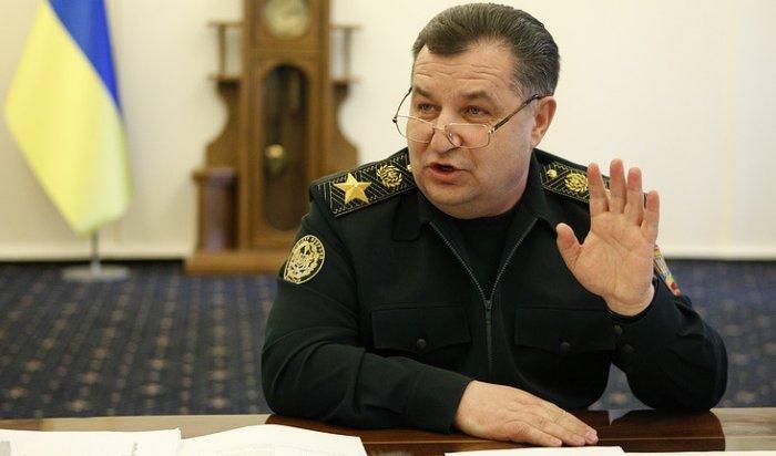 СК России возбудил дело против министра обороны Украины