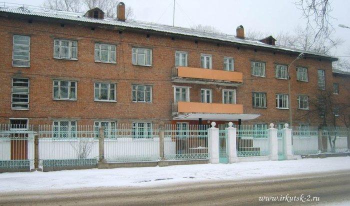 В иркутской школе-интернате № 13 проведут капитальный ремонт
