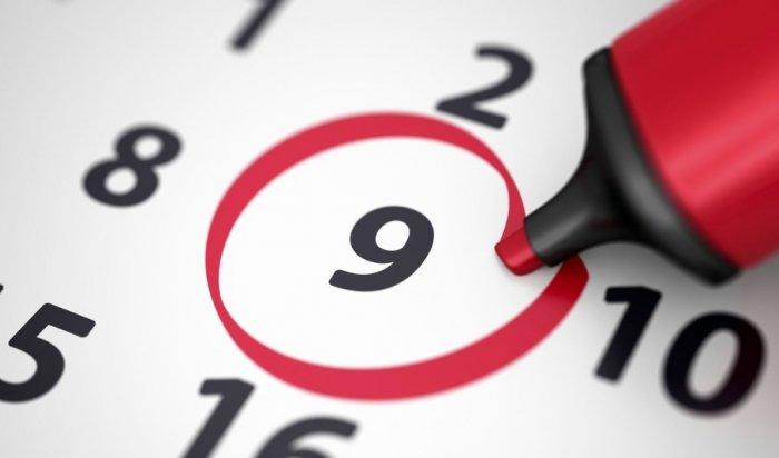 В Приангарье выпустят общественный календарь на 2017 год