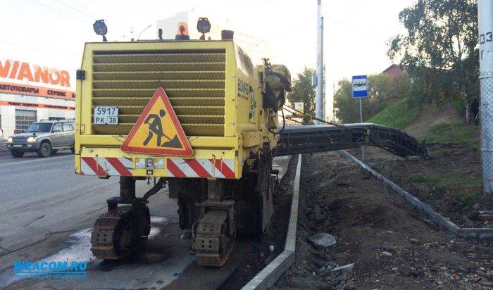 В Иркутске начался третий этап  ремонта дорог