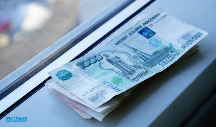 ВАнгарске пенсионер отдал 30тысяч рублей аферистам, чтобы спасти «сына»