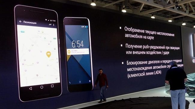 «АвтоВАЗ» представил систему дистанционного контроля Lada Connect