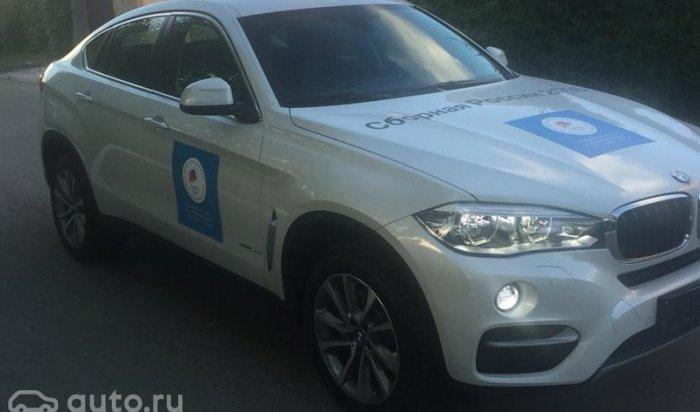 В интернете появилось объявление о продаже BMW X6, подаренного призеру Олимпиады-2016