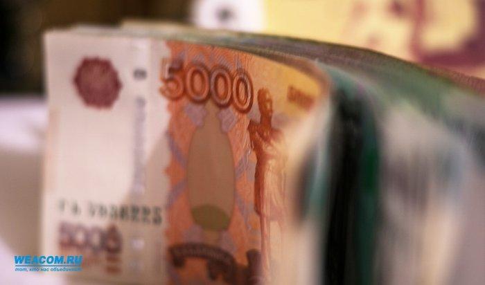 В Иркутской области средняя зарплата увеличилась на 8,8% по сравнению с прошлым годом
