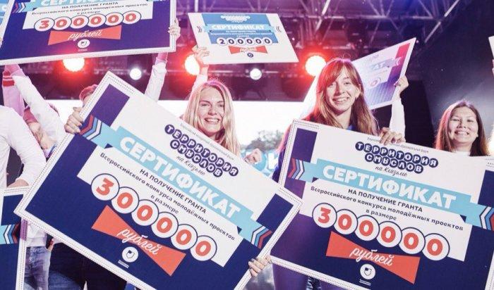 Авторы проекта «Впуть-палатку» получили грант в300тысяч рублей навсероссийском форуме