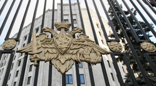 Министерства иЦБпроверят наготовность кработе ввоенное время