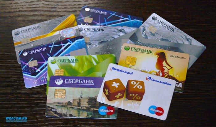 16-летний иркутянин украл деньги с карты с помощью «Мобильного банка»