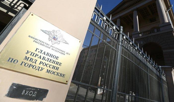 СМИ: В МУРе останется только «убойный отдел»
