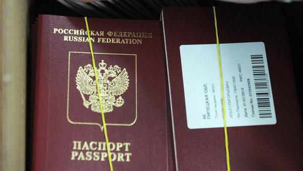 МВД предложило повысить пошлины назагранпаспорта иводительские права