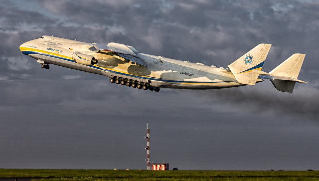 Украина и Китай могут начать производить самый большой самолет в мире