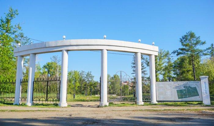 В Иркутске возле ЦПКиО во время работ на теплосетях обнаружены человеческие захоронения