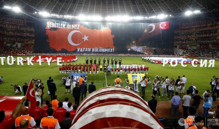 Россия иТурция сыграли вничью втоварищеском футбольном матче