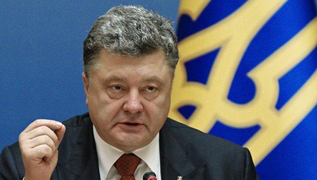 Порошенко поблагодарил США зарасширение санкций против России