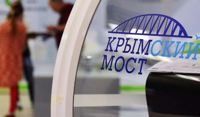 Санкции США против подрядчика непомешают строительству моста вКрым