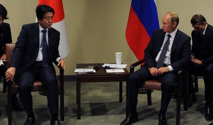 Путин допустил компромисс сЯпонией поКурилам