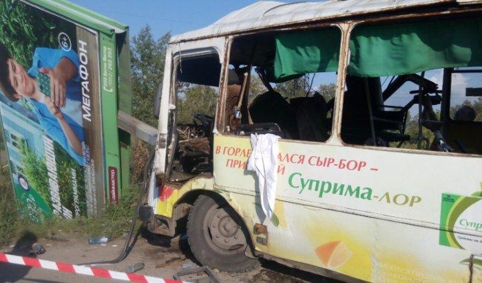 В Иркутске СК начал доследственную проверку по факту ДТП с автобусом № 37