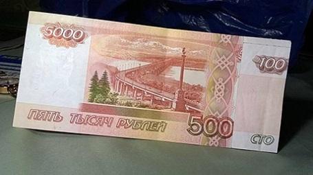 Банкомат «Сбербанка» выдал москвичке купюры достоинством 5100рублей