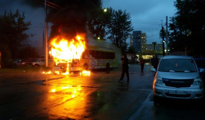 В Иркутске на Академической сгорел троллейбус