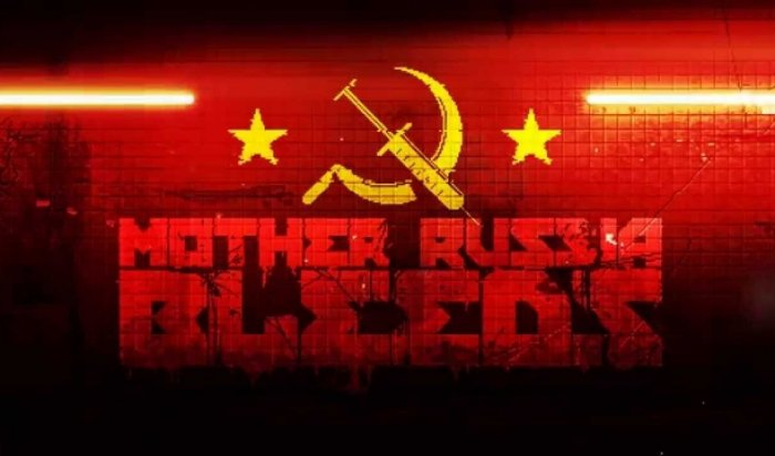 ВСети появился релизный трейлер Mother Russia Bleeds