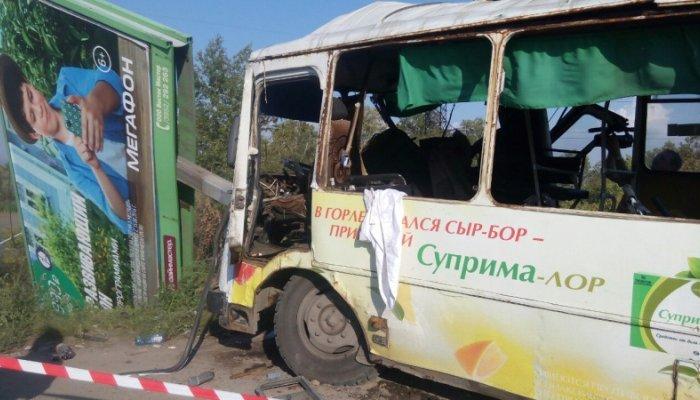 ВИркутске сняли слинии 15автобусов «ПАЗ» после ДТП наИркутном мосту