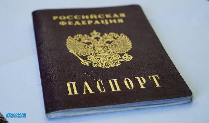 Жительница Ангарска при помощи фотошопа оформила кредиты на 15 вымышленных людей
