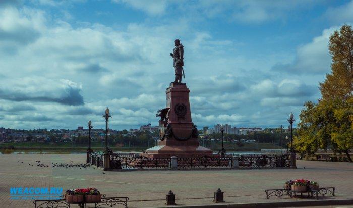 В Иркутске 9, 10 и 11 сентября пройдут праздничные мероприятия в честь 355-летия города