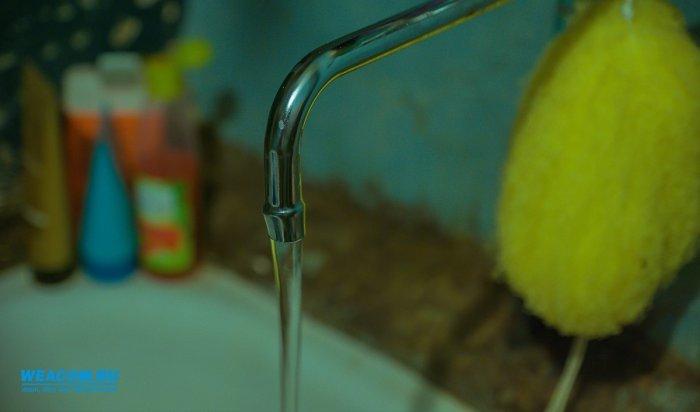 В Иркутске началось подключение горячей воды в домах после работ на трубопроводе