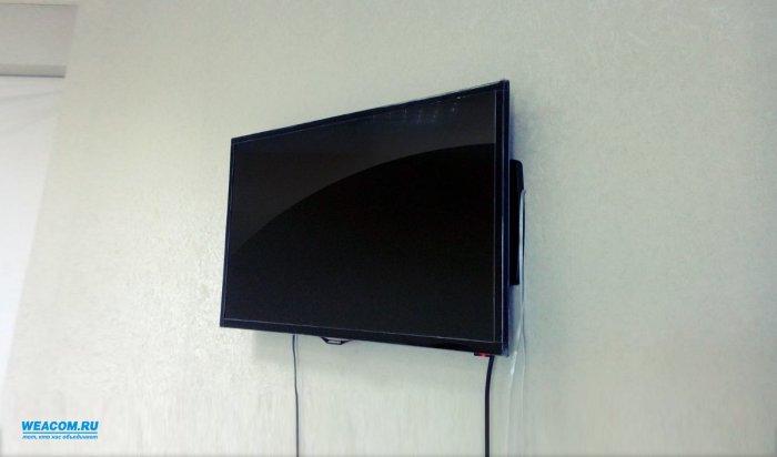 В Усть-Илимске задержан мужчина, похитивший телевизор