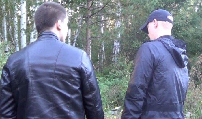 Под Ангарском задержаны братья, распространявшие винтернете «скорость»