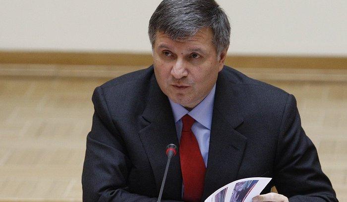 Глава МВД Украины стал фигурантом уголовного дела