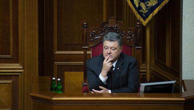 МВФ одобрил транш Украине намиллиард долларов