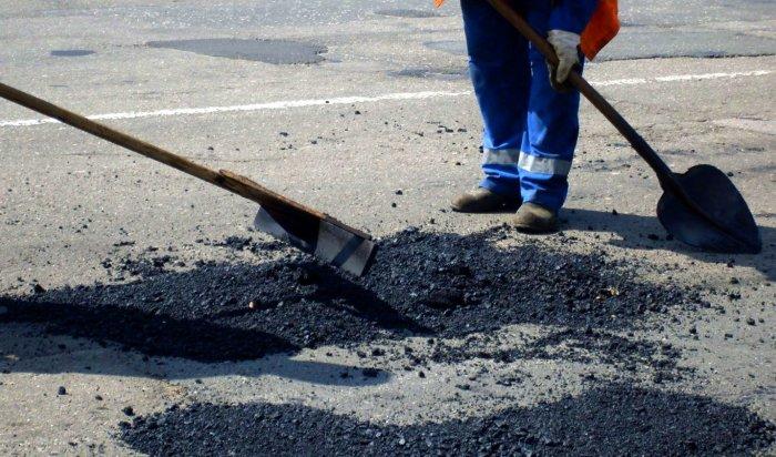 В Иркутске на улице Центральной отремонтировали дорогу