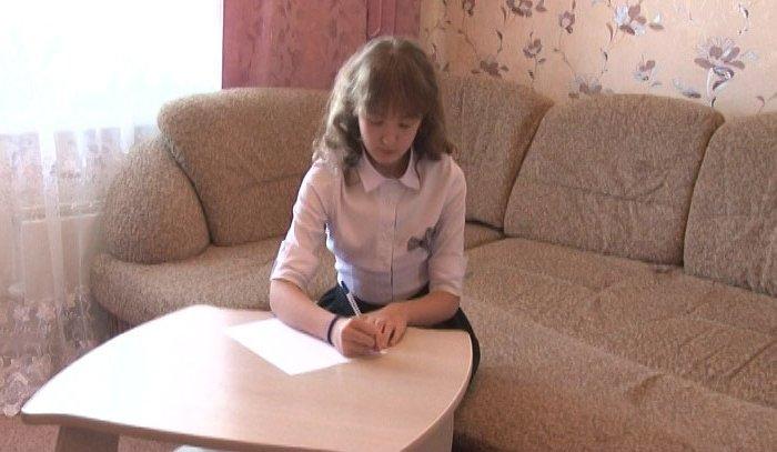 Школьница из Саянска получила письмо от королевы Великобритании Елизаветы Второй