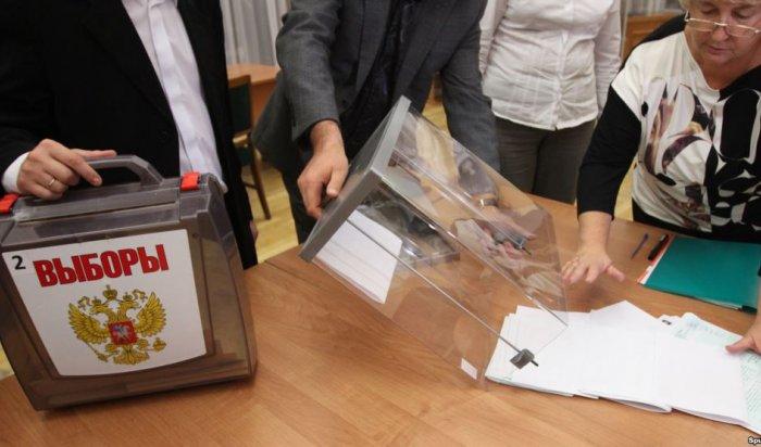 На 18:00 в Иркутской области проголосовали 539 791  человек