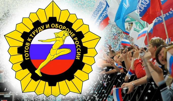 В Иркутске 24 сентября можно будет сдать нормы ГТО