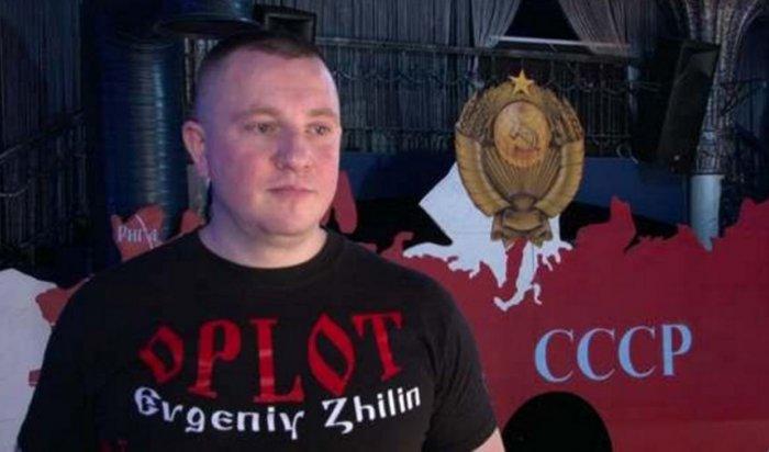 Лидера украинской организации «Оплот» расстреляли вПодмосковье