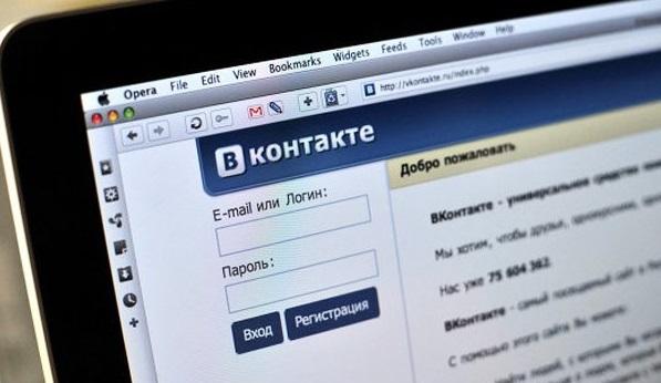 В Иркутске студентка лишилась 10 тысяч рублей, поверив мошенникам в соцсети