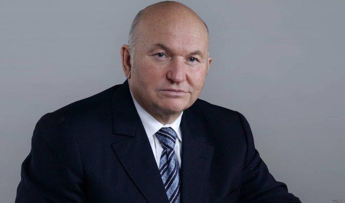 Лужкова наградили орденом «Зазаслуги перед Отечеством» IVстепени