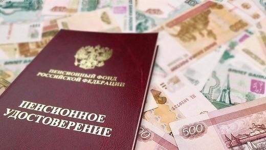 Правительство России может разморозить часть пенсий в 2017 году