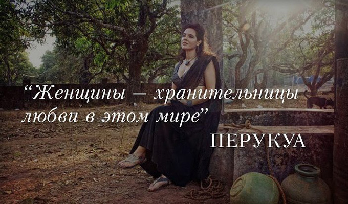 29сентября вИркутске пройдет концерт легендарной Перукуа