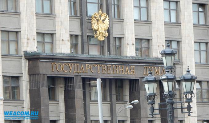 Иркутская область получила в Госдуме семь мандатов