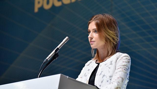 Поклонская будет освобождена отдолжности прокурора Крыма
