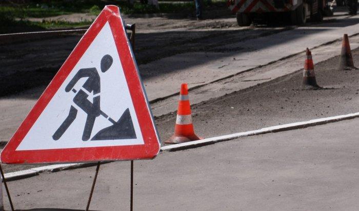 В Иркутске продолжается дорожный ремонт на главных магистралях и второстепенных улицах