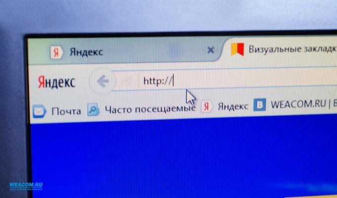 Что жители Иркутска искали в интернете на минувшей неделе?