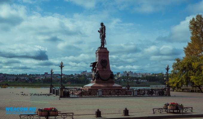 В Иркутске сформировали план празднования 80-летия образования Приангарья