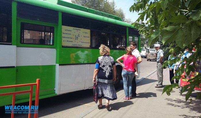 Мэр и депутаты Иркутска попросили губернатора Приангарья увеличить число бесплатных поездок  для льготников