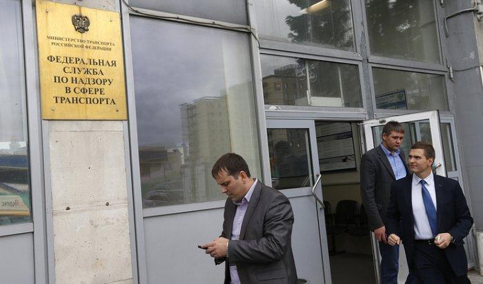 СКР подтвердил задержание главы московского Ространснадзора