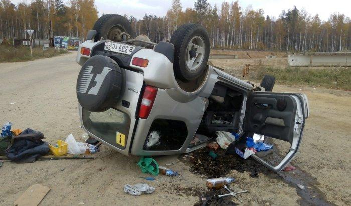 Четыре человека пострадали в крупном ДТП на Байкальском тракте