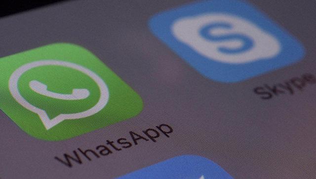 ФСБ разработает систему наказаний заиспользование чиновниками WhatsApp иTelegram